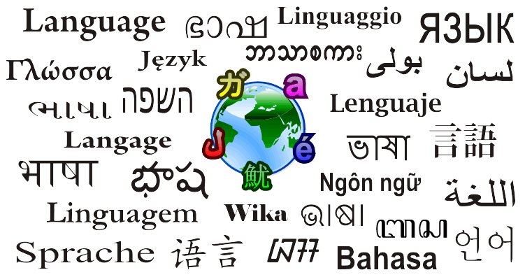 https://topyx.com/wp-content/uploads/2016/04/Globe_of_language.png